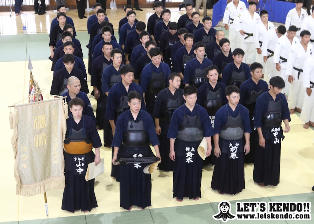 【速報&生配信!!】9/27 全国刑務官武道大会・剣道