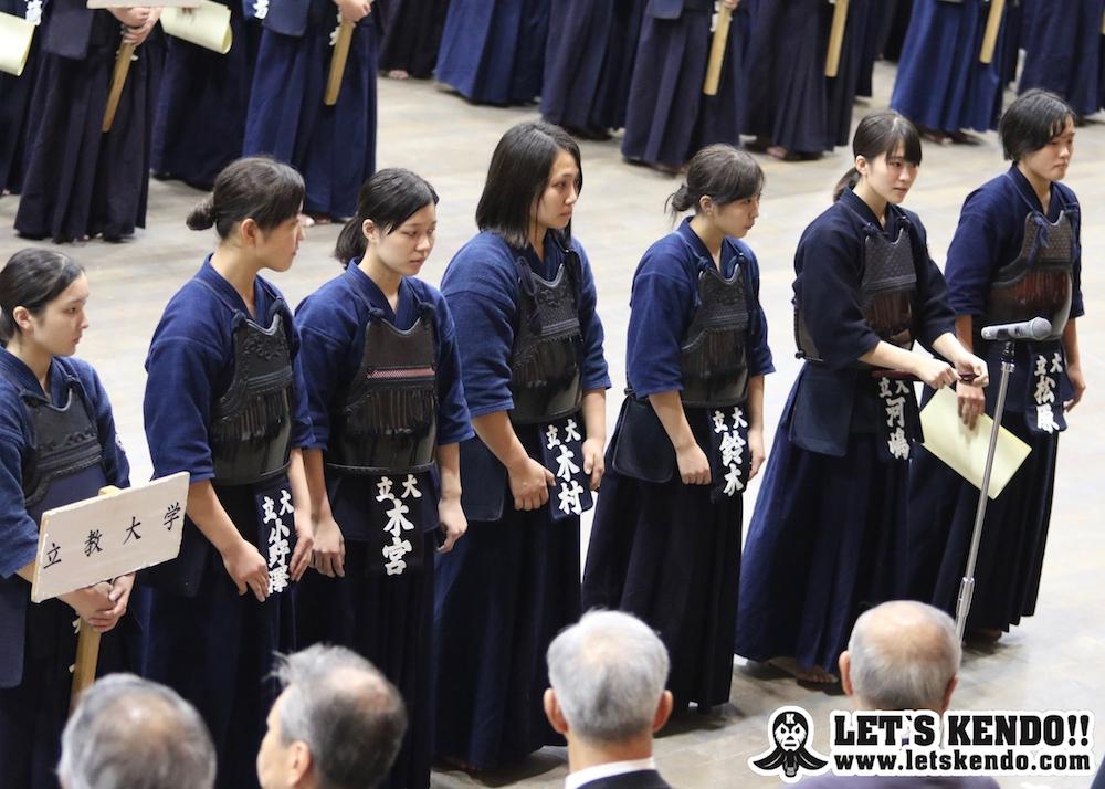【結果】11/10 全日本女子学生剣道優勝大会