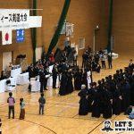 毎日レディース剣道大会