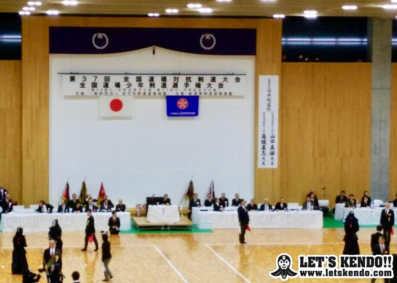 【結果】12/22 全国道場対抗剣道大会・全国道場少年剣道選手権大会