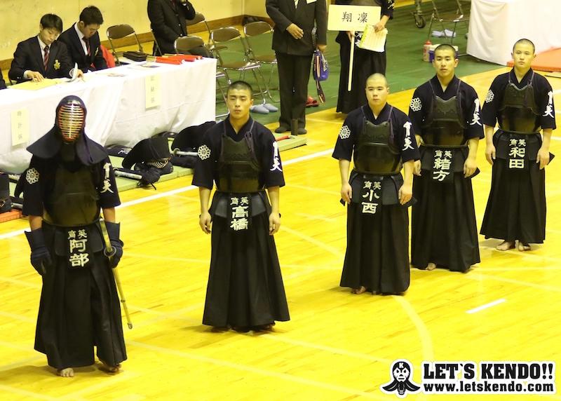 【速報&生配信!】12/26 R1若潮杯争奪高校剣道大会