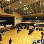 茨城新聞社旗争奪全国選抜高校剣道大会