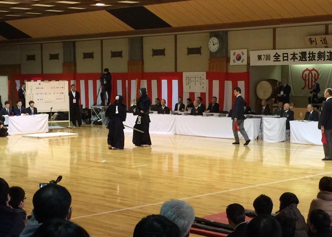 【結果】2/2 第7回全日本選抜剣道七段選手権大会