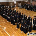 全国刑務官女子剣道大会