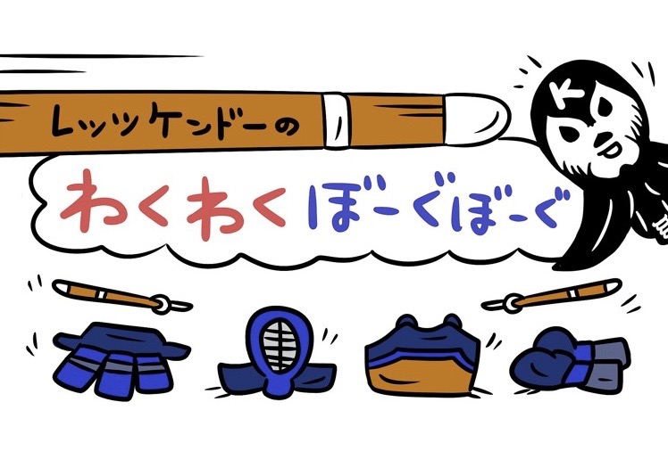【新作続々公開中!】4/21 わくわくぼーぐぼーぐ!!