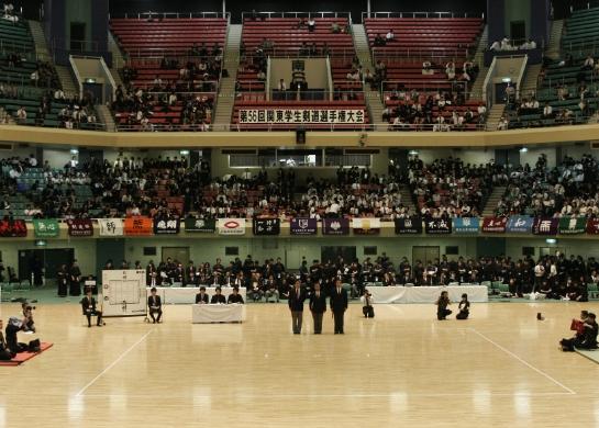 関東学生剣道選手権