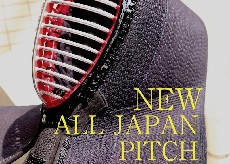 【全日本武道具】新作!New ALL JAPAN PITCH