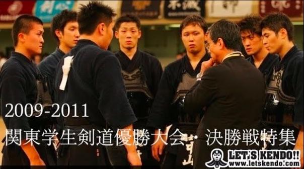 【プレイバック!】過去の名勝負!9/1 2009_11関東学生優勝大会決勝!