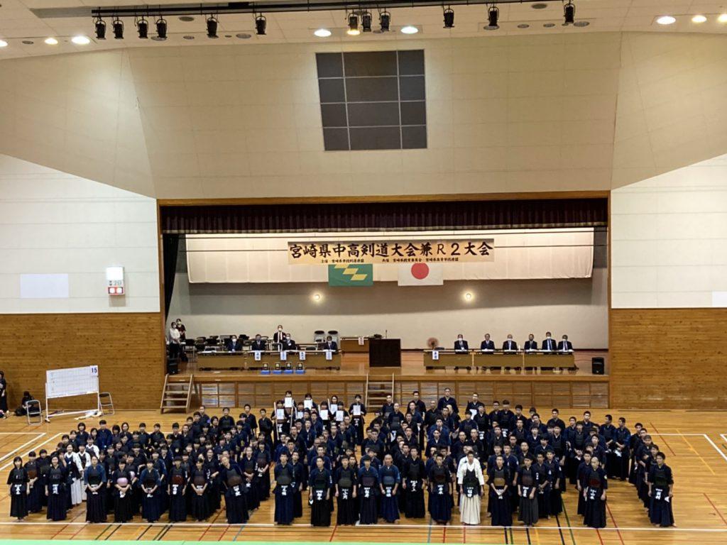 宮崎中高剣道大会